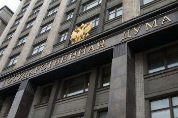 Госдума рассмотрит законопроект о реновации в Москве до завершения голосования жильцов