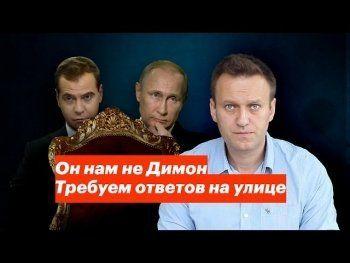 «Носов и Ленда сильно напряглись, будут искать любые поводы запретить». Жители Нижнего Тагила присоединятся 26 марта к всероссийским антикоррупционным митингам Навального
