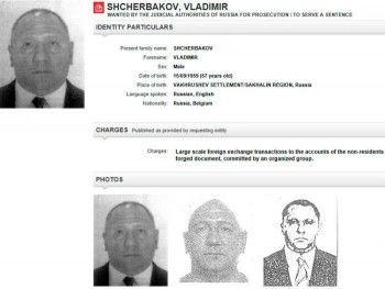 Фигурант дела о выводе из России более 10 млрд рублей покончил с собой в Лондоне