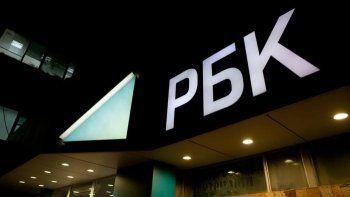 РБК заплатит «Роснефти» 390 тысяч рублей за испорченную репутацию