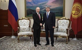 Россия спишет Киргизии $240 млн долга