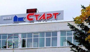 Сорвавшее гособоронзаказ свердловское предприятие получило контракт на 4 млрд рублей