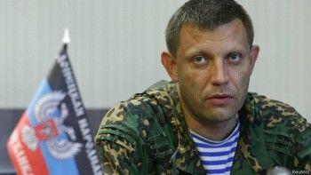Захарченко назвал условия возвращения ДНР в состав Украины