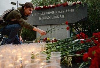 На концерт памяти погибших в Петербурге объявили набор массовки