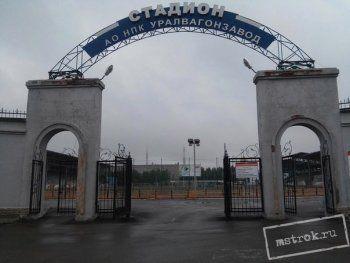 Члены российской олимпийской сборной из Нижнего Тагила вынуждены ездить на соревнования за свой счёт. «Область говорит, что денег нет»