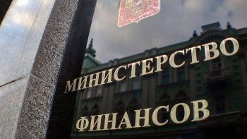 Резервный фонд РФ сократился в мае на 341 миллиард рублей
