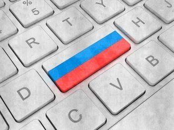 Минэкономразвития РФ предложил запретить иностранное программное обеспечение в госорганах