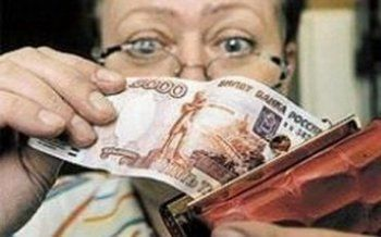Минэкономразвития предлагает «заморозить» зарплаты на время кризиса