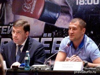 В Свердловской области пройдёт бой за звание чемпиона мира по боксу среди профессионалов