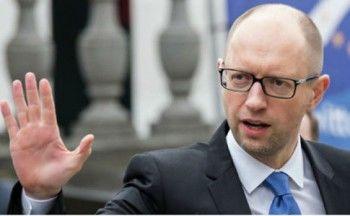 Яценюк назвал причину своей отставки