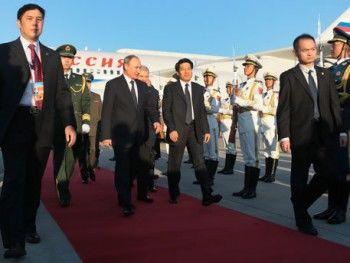 Путин прибыл на парад в Пекин в честь окончания Второй мировой войны