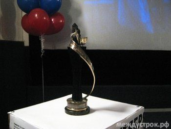 Тагильчане выбрали лучшего режиссера