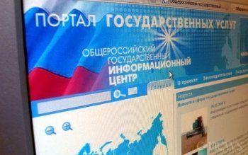 Тагильчане активно записывают детей в школы через Интернет