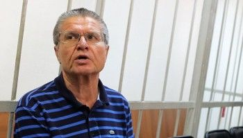 Суд приговорил экс-министра Улюкаева к 8 годам заключения