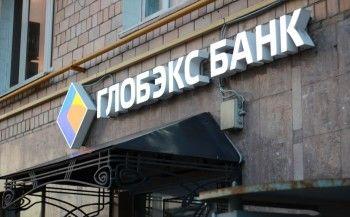 Жертвой атаки хакеров через SWIFT стал дочерний банк ВЭБа