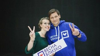 Дмитрий Гудков объявил осоздании партии сКсенией Собчак