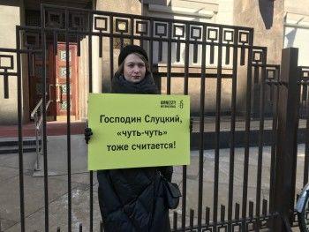 СМИ объявили бойкот Госдуме из-за отказа наказать Слуцкого