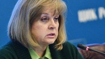 Памфилова пообещала создать беспрецедентную избирательную систему кследующим выборам