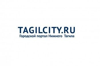 Полиция Нижнего Тагила нагрянула в редакцию Tagilcity.ru. Журналист издания проходит по делу о банковском мошенничестве