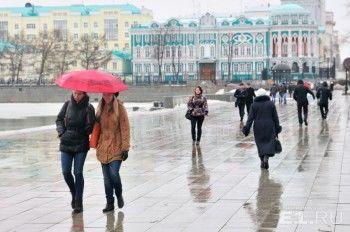 День Победы в Свердловской области будет дождливым