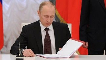 Нижний Тагил попал в новые «майские указы» Путина