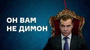 Депутаты Госдумы отказались спрашивать Медведева о расследовании Навального