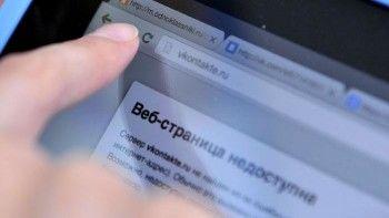 Роскомнадзор заподозрил активистов ФБК в ложной блокировке сайтов