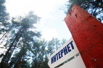 Минкомсвязи опубликовало новую версию закона о контроле за инфраструктурой рунета