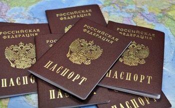 Госдума предложила давать гражданство России по «праву почвы»