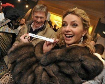 Фигуристка Татьяна Навка объявила о свадьбе с пресс-секретарём Путина