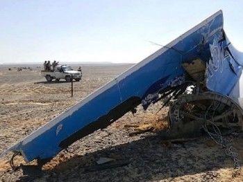 «Коммерсантъ»: бомба на борту А321 была заложена под сиденье