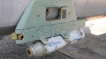 Россия испугала немцев бомбами с надписями «На Берлин»