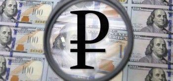 Биржа открылась укреплением курса рубля