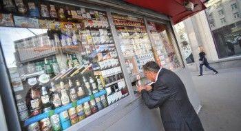 Депутаты вернут сигареты и алкоголь в газетные киоски