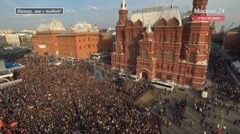 МВД насчитало на московской акции памяти жертв теракта 50 тысяч человек