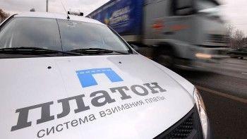 В Екатеринбурге дальнобойщикам предложили провести автопробег против «Платона» в лесу