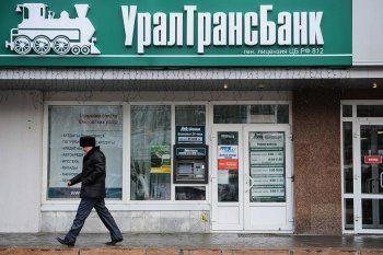 Центробанк дал шанс «Уралтрансбанку» решить проблемы с капиталом до августа