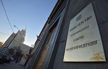 У чиновника Минэкономразвития украли деньги и драгоценности на 16 млн рублей