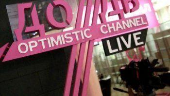 Правительство Украины запретило вещание телеканала «Дождь»