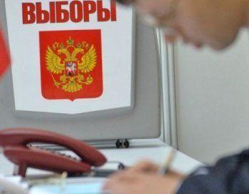 Избирком зарегистрировал первых кандидатов в свердловские губернаторы