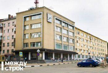 Мэрия Нижнего Тагила увеличила доходы города почти на миллиард рублей