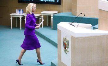 Счётная палата: Число бедных в России выросло на 2 миллиона человек