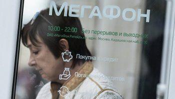 «Мегафон» подаёт в суд на ФАС из-за требования отменить плату за роуминг