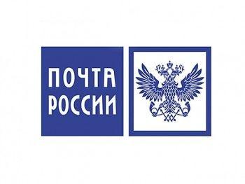 Рисунок тагильской школьницы может украсить продукцию Почты России