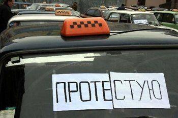 Митинг таксистов в Нижнем Тагиле: федеральные компании игнорируют жалобы водителей. Как это скажется на стоимости услуг?