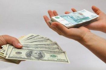 Депутаты предлагают пересчитать валютные кредиты в рублях, Минфин – против