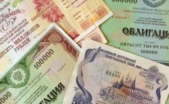 Сбербанк завершил размещение «народных» облигаций