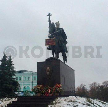 На голову памятника Ивану Грозному в Орле надели мешок
