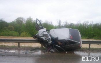 Три человека погибли в аварии на трассе Пермь-Екатеринбург (ВИДЕО)