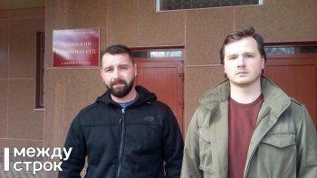 Суд Нижнего Тагила оштрафовал двух участников несанкционированного антикоррупционного митинга